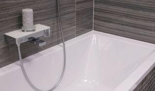Designová koupelna nemusí stát majlant!