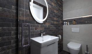 Stylové koupelny plné inspirace - Industriální styl koupelny